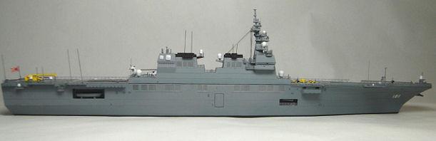 JMSDFhyuga-1